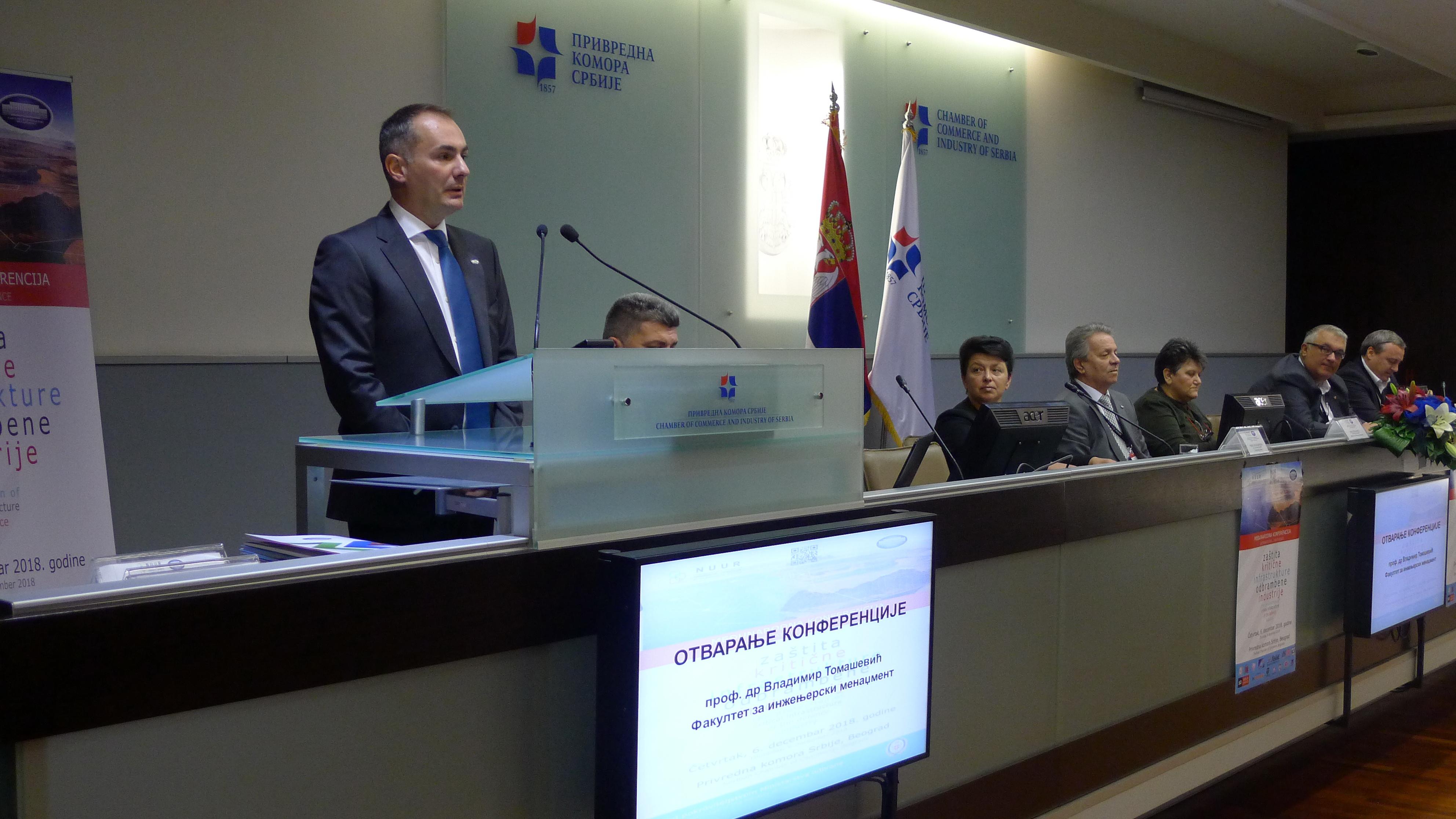 """Konferencija """"Kritična infrastruktura odbrambene industrije"""" u medijima"""